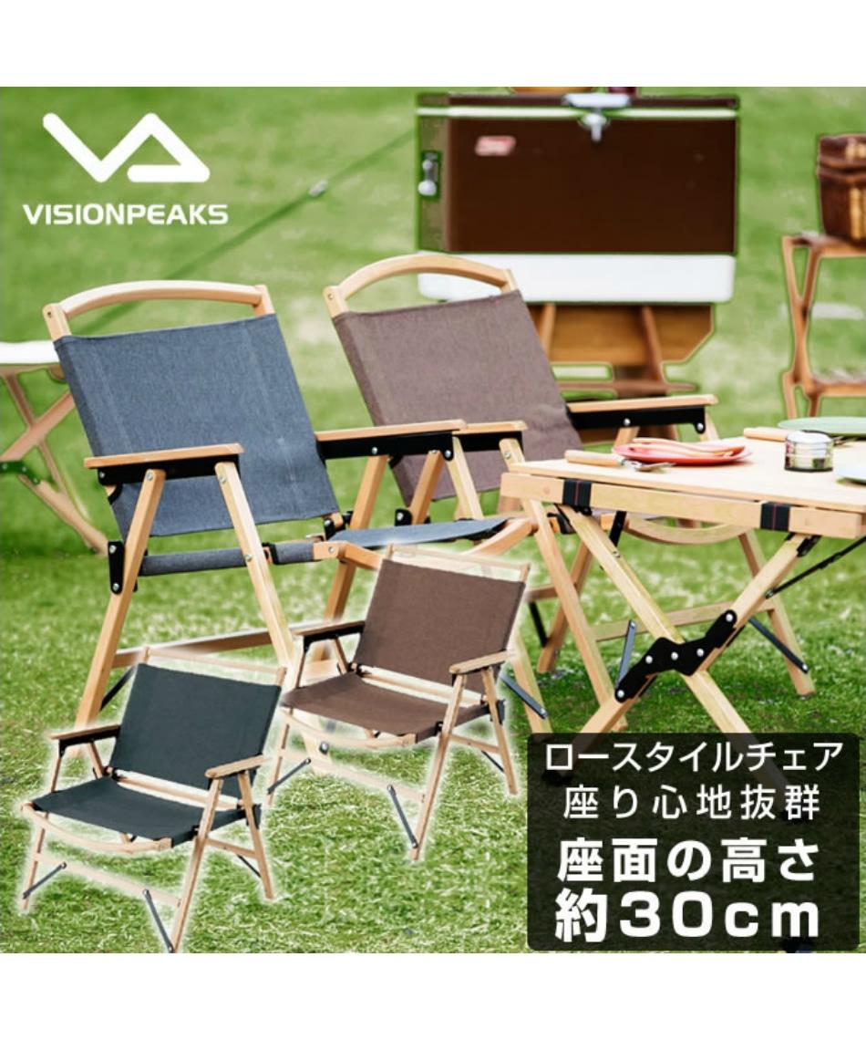 ビジョンピークス(VISIONPEAKS) アウトドアチェア クラシックキャンパーズチェア VP160405I08