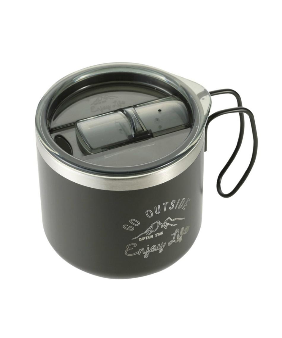 キャプテンスタッグ(CAPTAIN STAG) 食器 マグカップ モンテ ダブルステンレスマグカップ用フラップ UE-4912