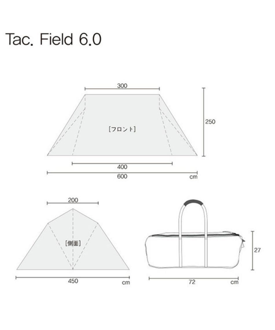 ヘリノックス(Helinox) シェルタータープ ポール付き タクティカル Tac.フィールド6.0 19756002017000