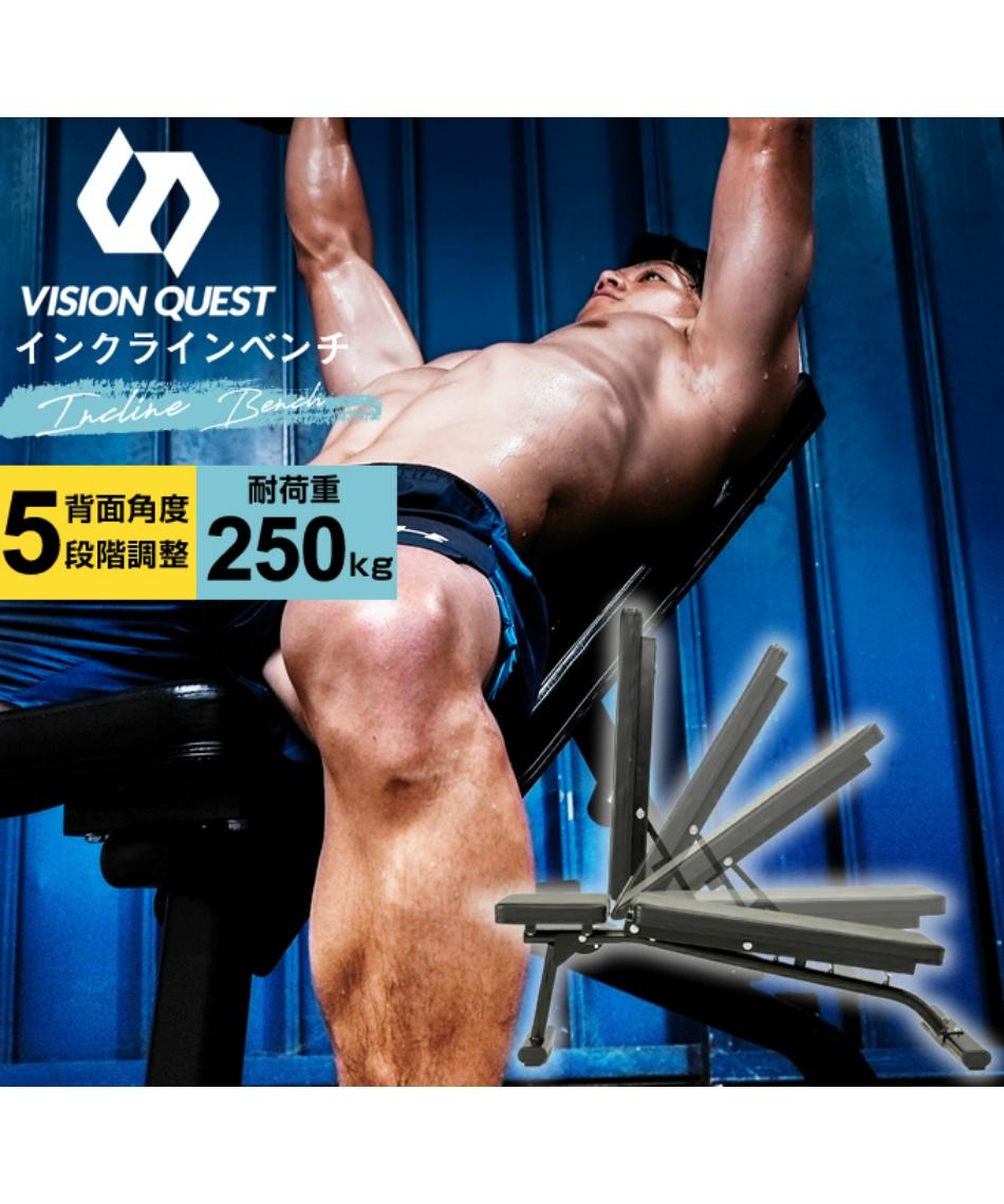 ビジョンクエスト(VISION QUEST) トレーニングベンチ インクラインベンチ VQ580107I31