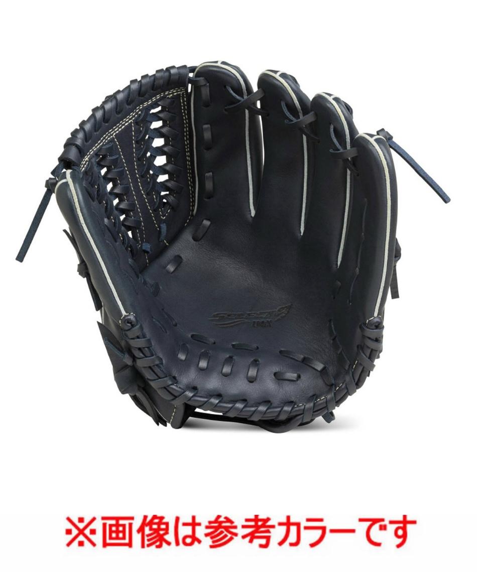 ミズノ(MIZUNO) 野球 少年軟式グラブ 少年軟式用 セレクトナイン×UMiX ユーミックス U3 投手×内野×外野 サイズM 1AJGY21530