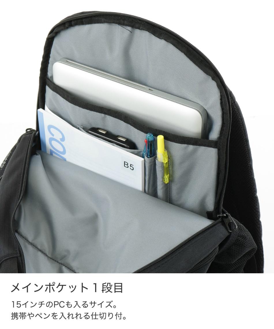 ナイキ(NIKE) バックパック ブラジリア バックパックM BA5954-010