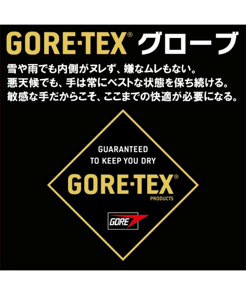 バートン(BURTON) スノーボードグローブ ゴアテックス レザーグローブ 5本指 Gondy Leather Glove 103261 400 タッチスクリーン対応