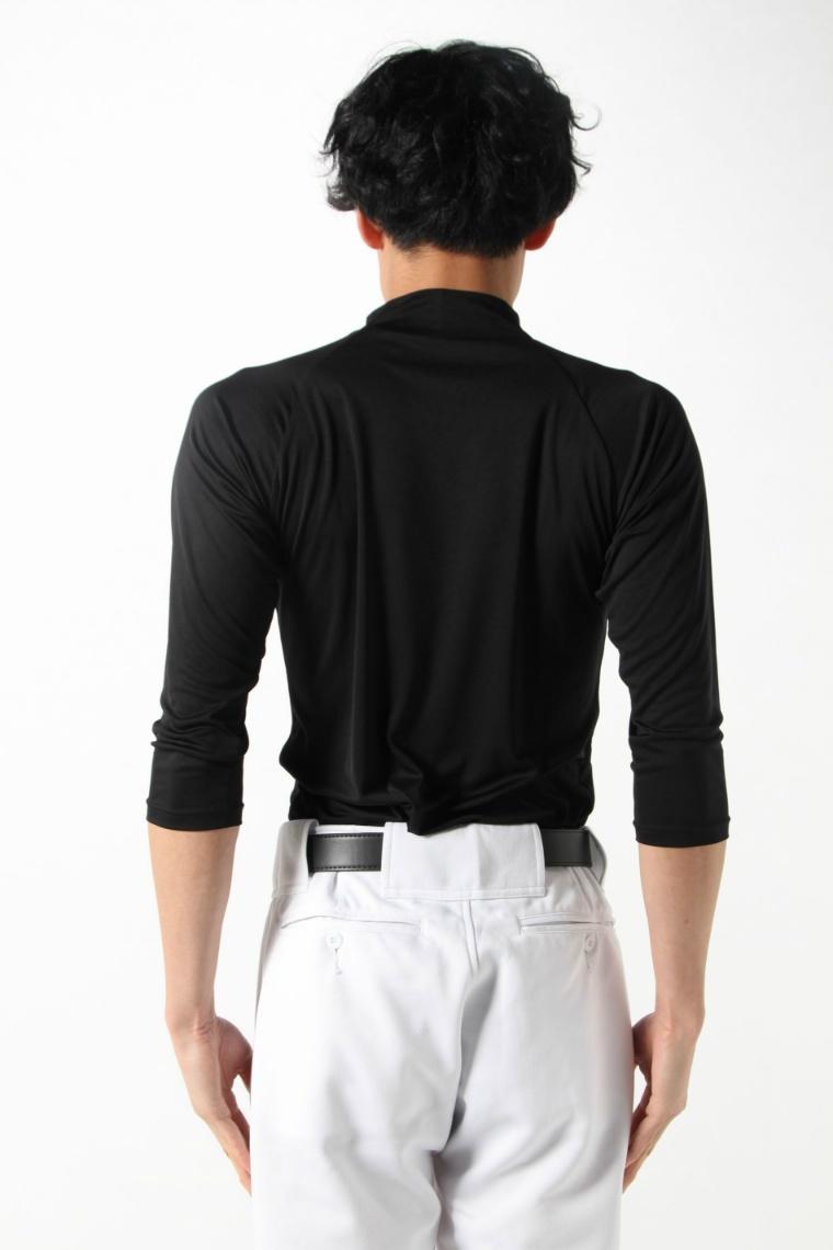 ビジョンクエスト(VISION QUEST) 野球 アンダーシャツ 七分袖 ハイネック VQ550304J02