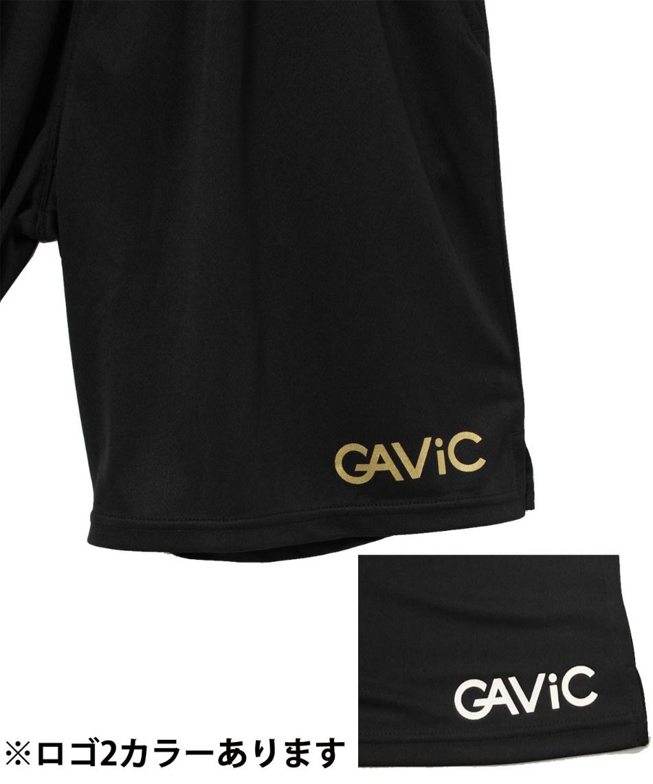 ガビック(GAVIC) サッカーウェア レフリーウェア レフェリーパンツ GA8296