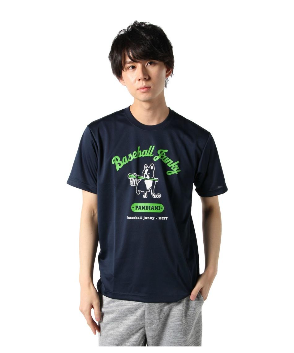 ゼット(ZETT) 野球ウェア 半袖Tシャツ ベースボールジャンキー BOT1994T1