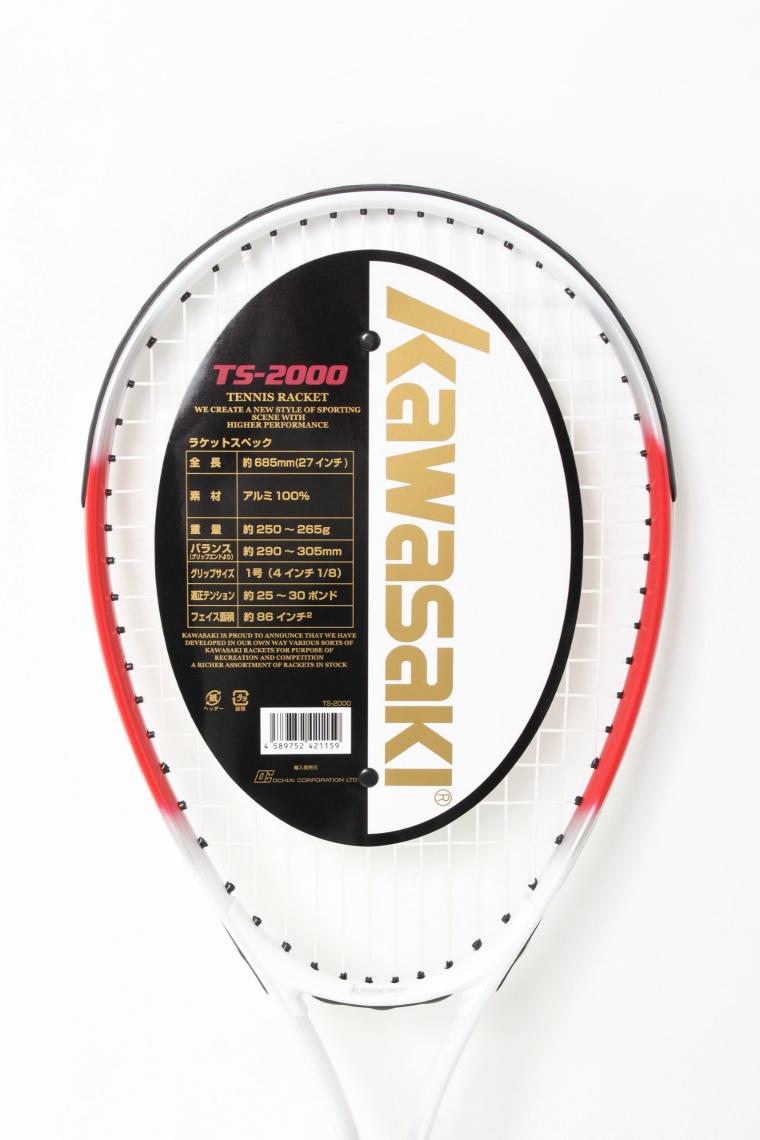 カワサキ(KAWASAKI) ソフトテニスラケット オールラウンド 張り上げ済み JSTA公認 TS-2000