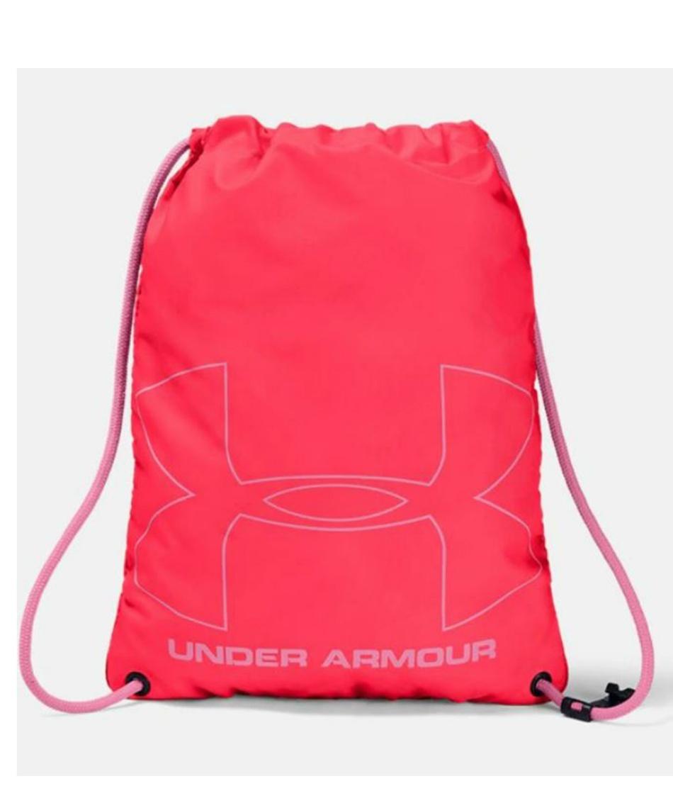 アンダーアーマー(UNDER ARMOUR) シューズケース UAオージーシー サックパック 12L トレーニング 1240539-628