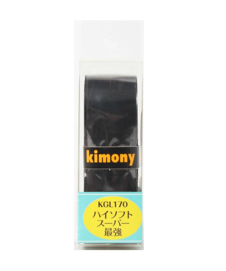 キモニー(KIMONY) テニス バドミントン リプレイスメントグリップ ハイソフトスーパー最強 KGL170