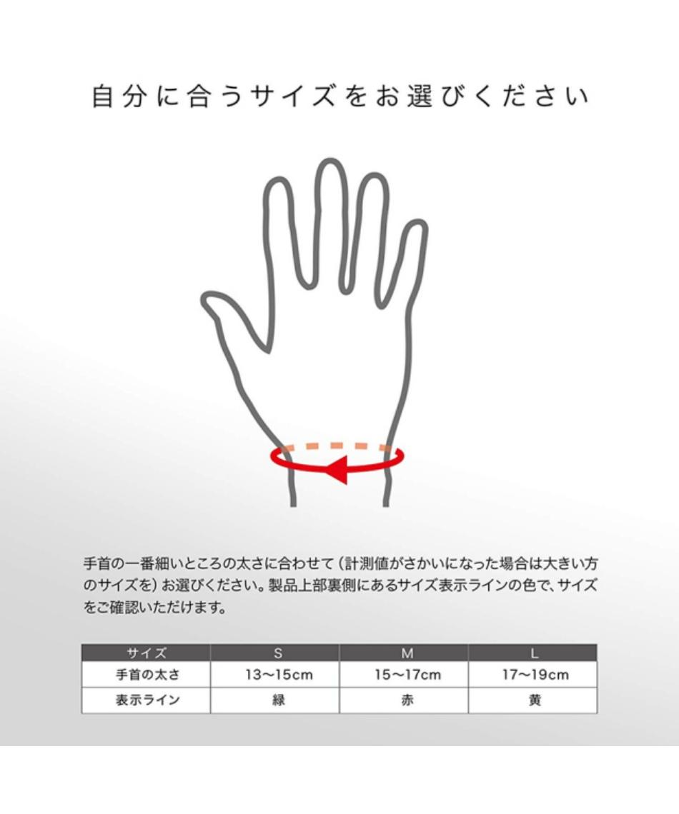 ザムスト(ZAMST) 指用サポーター Bodymate親指 親指用サポーター 1枚入り 左右兼用 380503