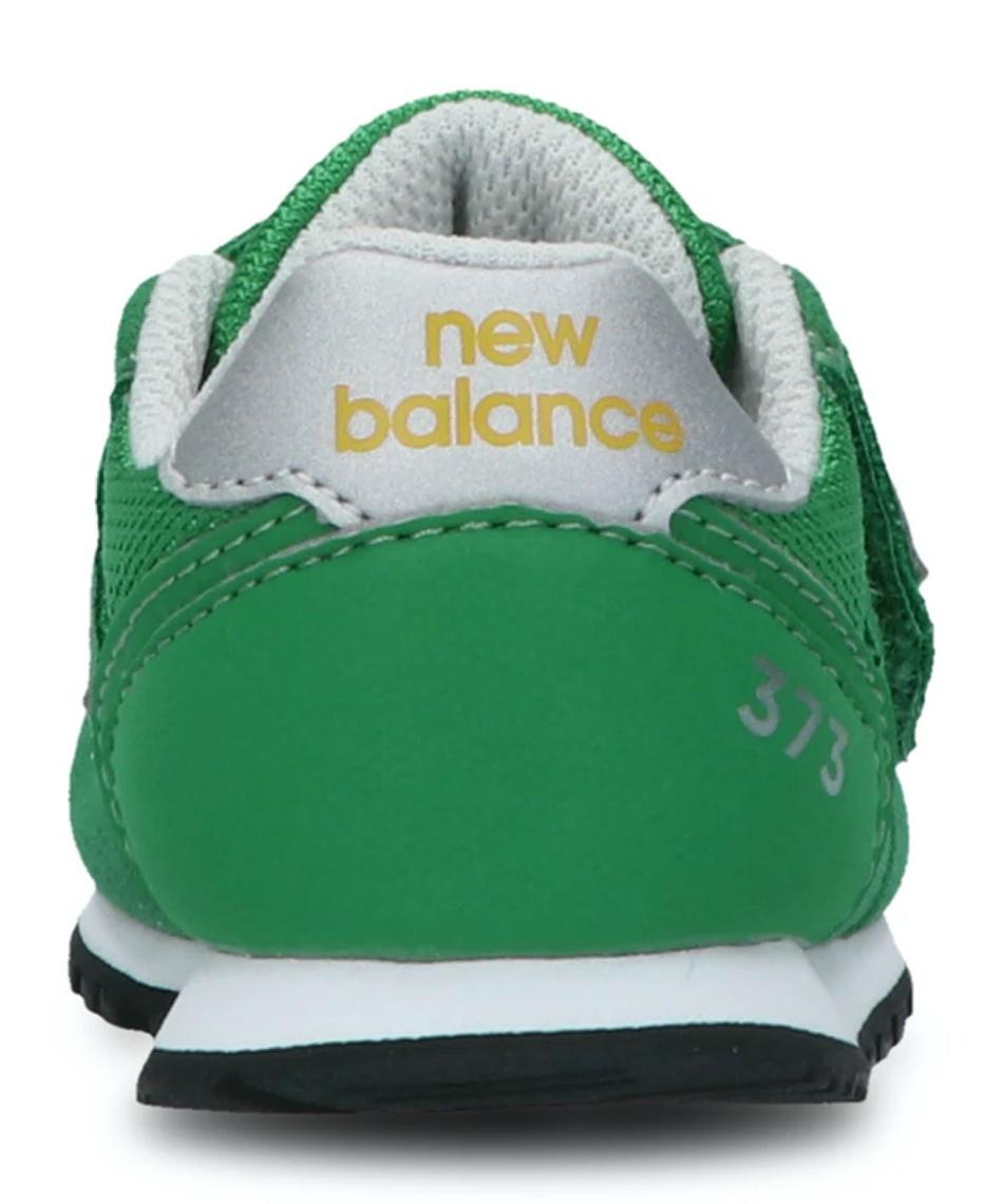 ニューバランス(new balance) ジュニアスニーカー IZ373CV2 W