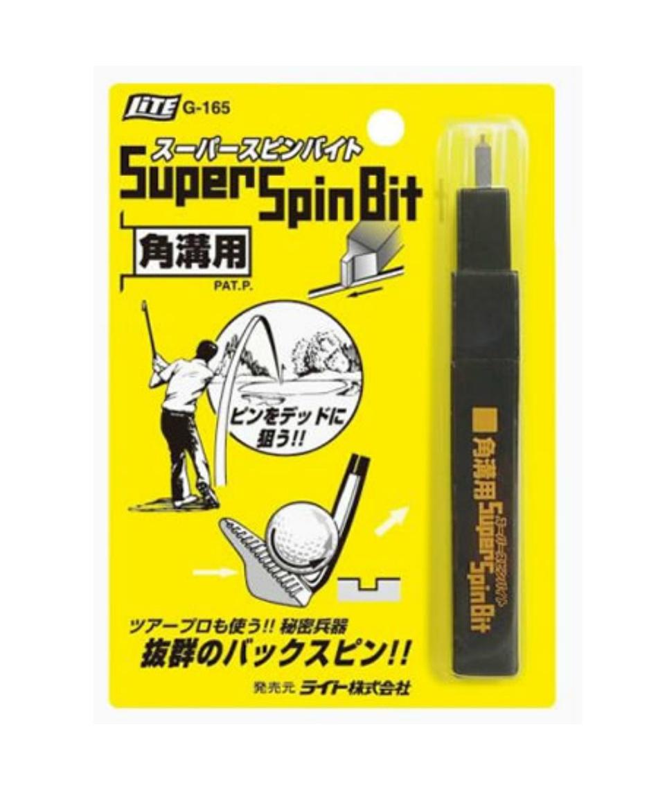 ゴルフその他(Golf others) ゴルフ メンテナンス用品 スーパースピンバイト角溝用 G-165