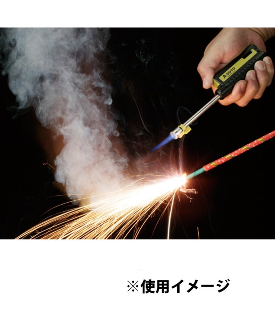 ソト(SOTO) ガストーチ ポケットサイズ バーナー ST-480