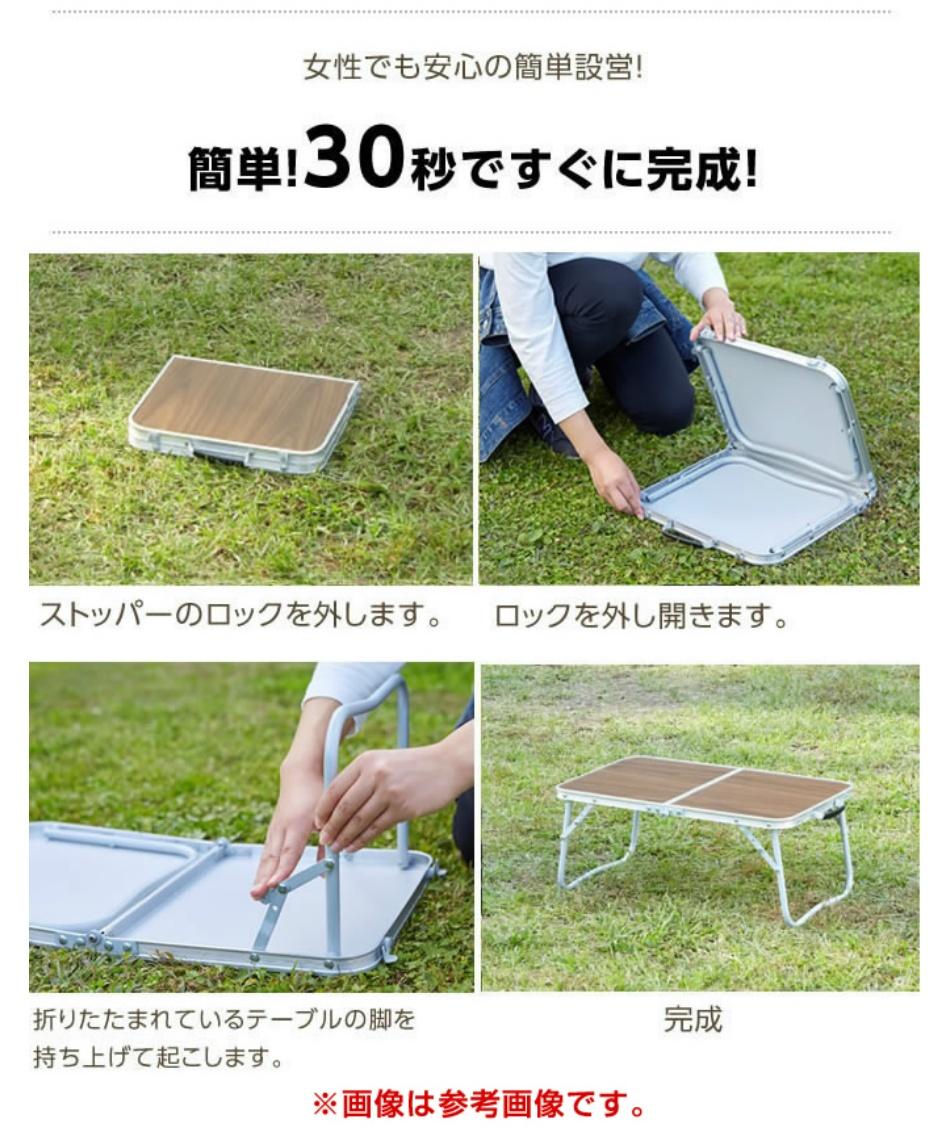 ビジョンピークス(VISIONPEAKS) アウトドアテーブル 60cm 2WAYサイドテーブル60 VP160402F01