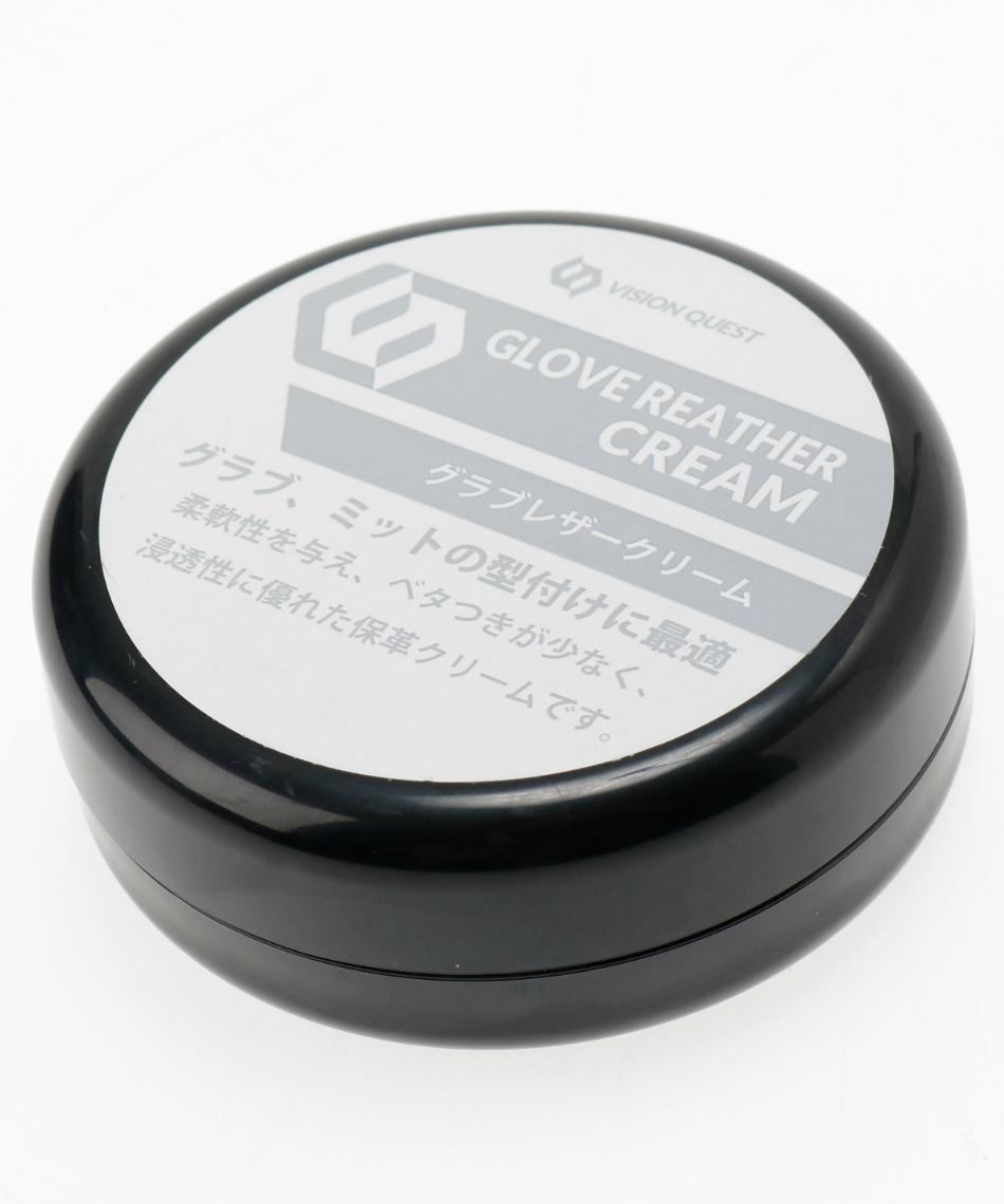 ビジョンクエスト ( VISION QUEST )  野球 グラブオイル グラブレザークリーム  VQ550408G02