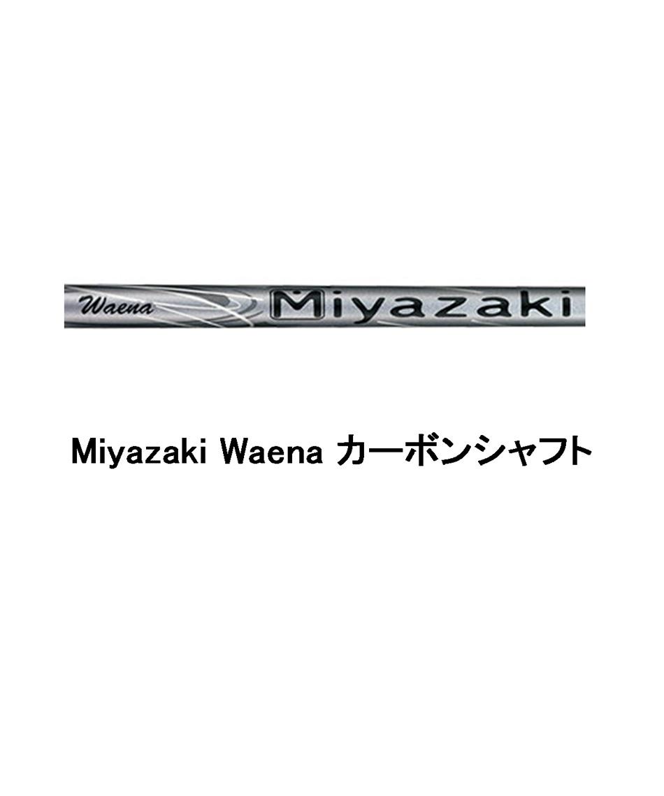 ゼクシオ(XXIO) ゴルフクラブ ドライバー ゼクシオドライバー ミヤザキモデル XXIO 10 Miyazaki Model