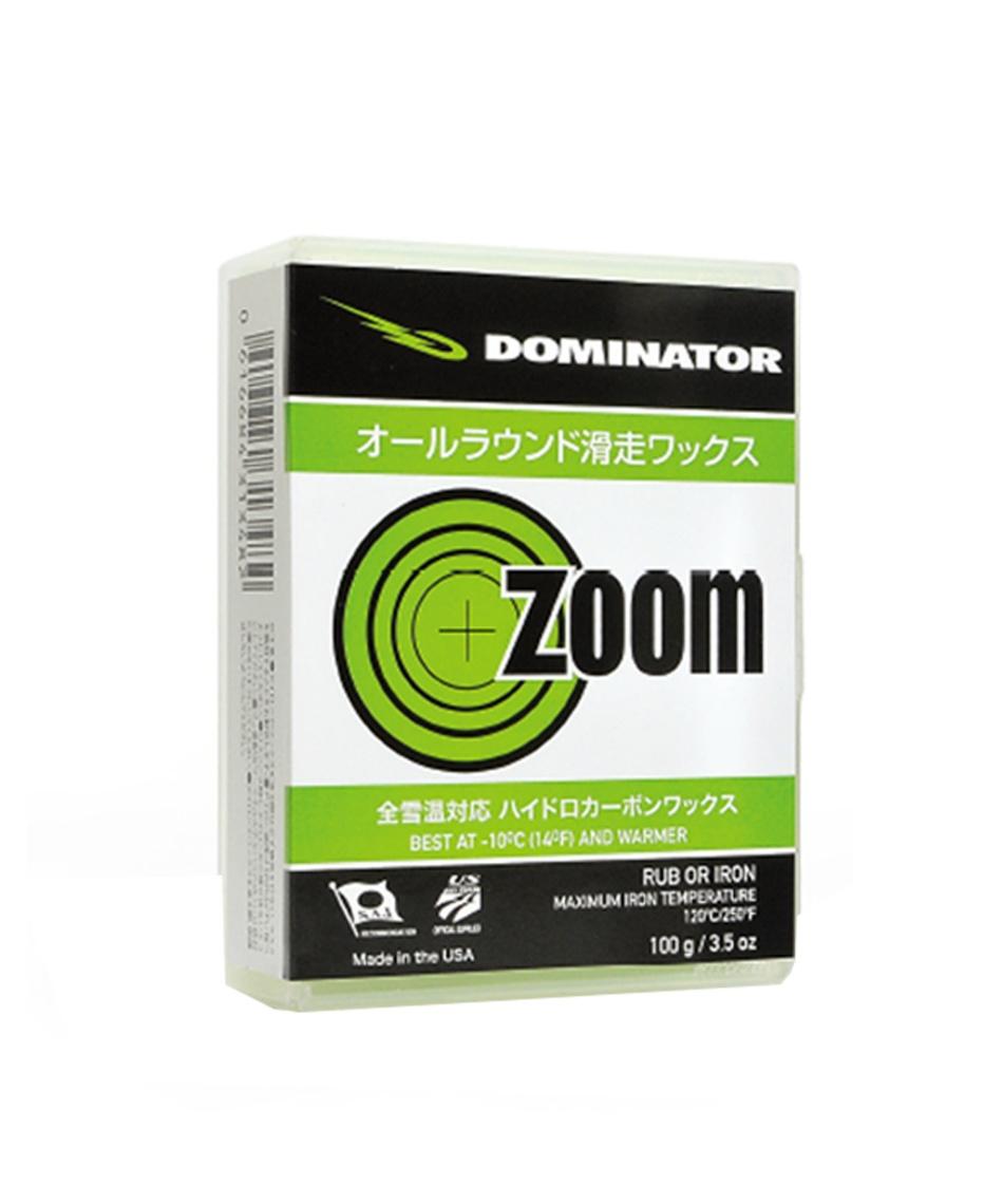 DOMINATOR(ドミネーター) ワックス 滑走ワックス ズーム滑走ワックス ZOOM