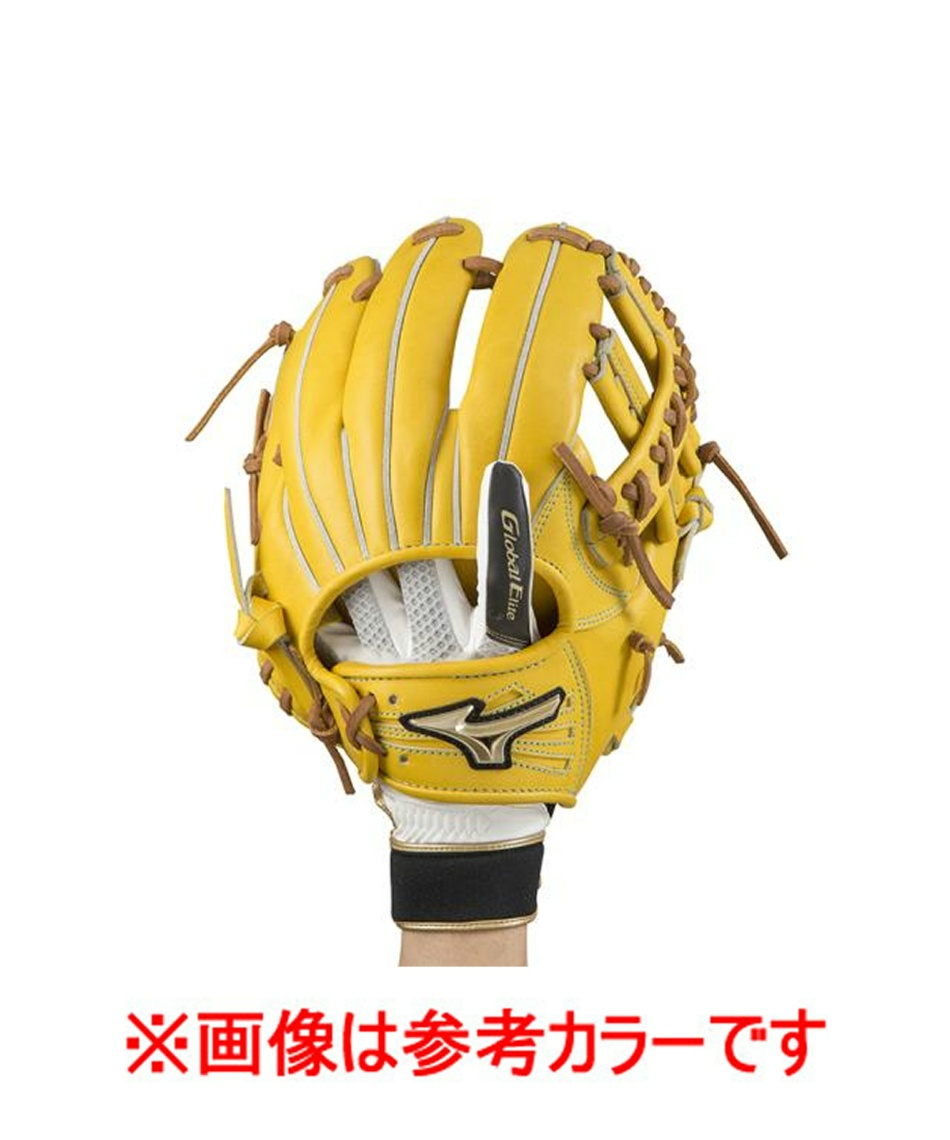 ミズノ(MIZUNO) グローバルエリート 守備 左手用 ユニセックス 1EJED23062