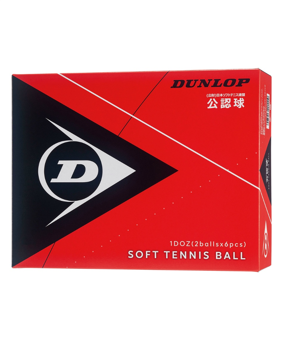 ダンロップ(DUNLOP) ソフトテニスボール 公認球 箱売り12球 DSTB2DOZ