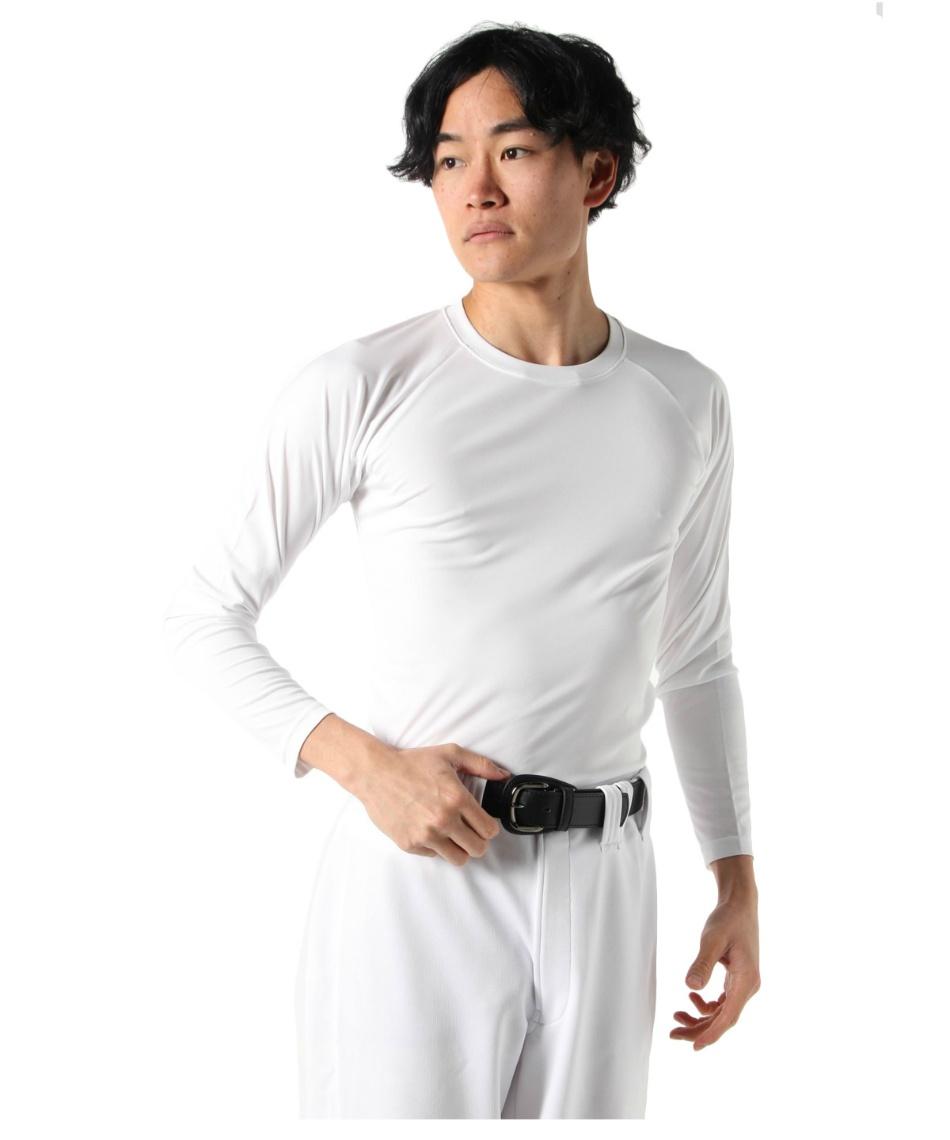 ビジョンクエスト(VISION QUEST) 野球 アンダーシャツ 長袖 丸首 VQ550304J03