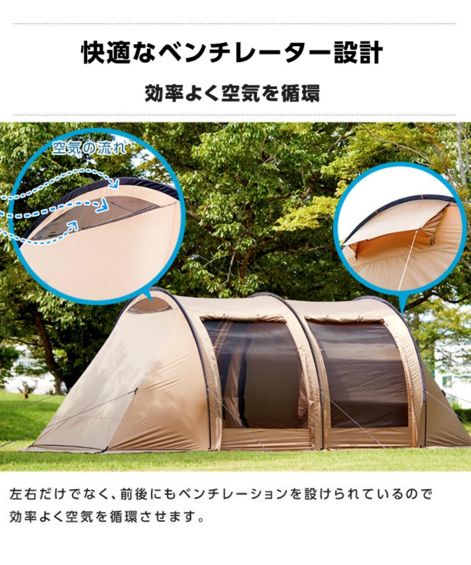 ビジョンピークス(VISIONPEAKS) テント 2ルームテント トレスアーチ2ルームテント VP160101J01