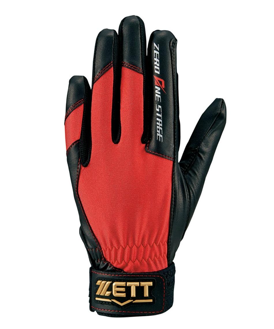 ゼット(ZETT) ゼロワンステージ 少年用守備用グラブ 片手用 BG263J