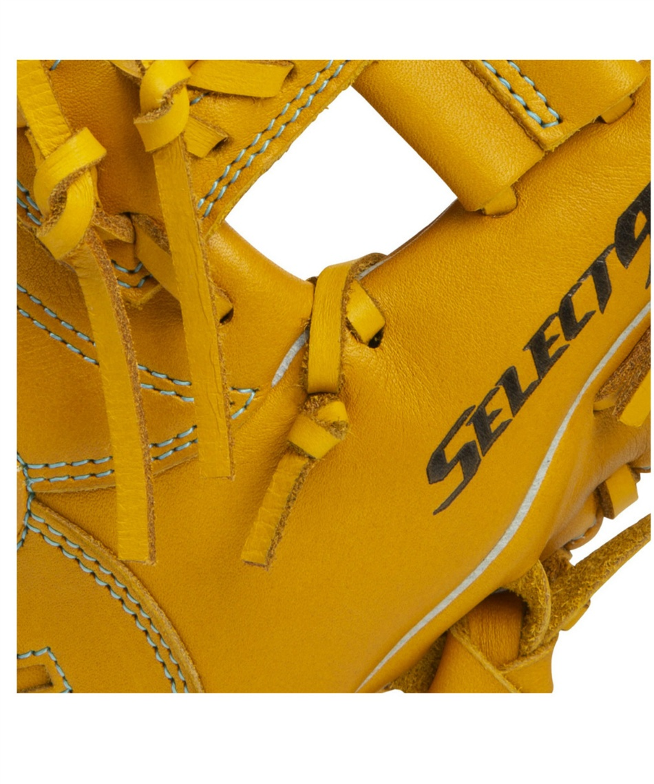 ミズノ(MIZUNO) ソフトボールグローブ ソフトボール用 セレクトナイン オールラウンド用 サイズM 1AJGS22820