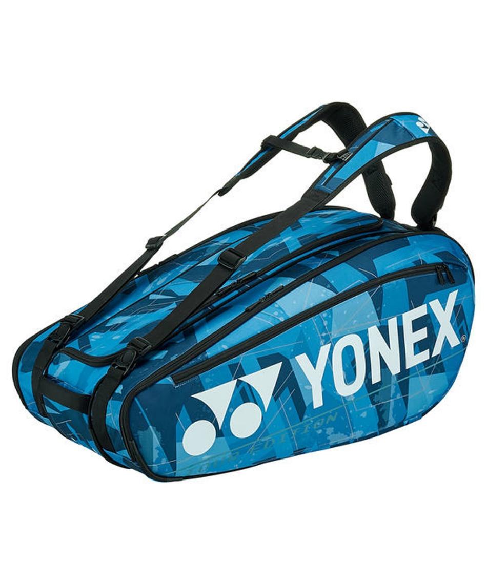 ヨネックス(YONEX) テニス バドミントン ラケットバッグ 9本用 BAG2002N