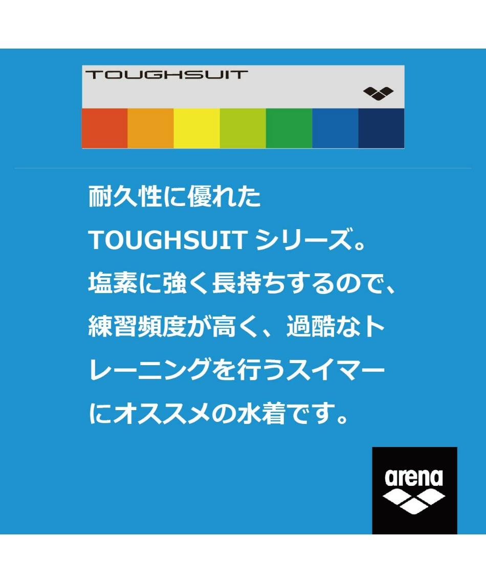 アリーナ(arena) トレーニング水着 スパッツ TOUGHSUIT タフスーツ スパッツ SAR-8103-MLT