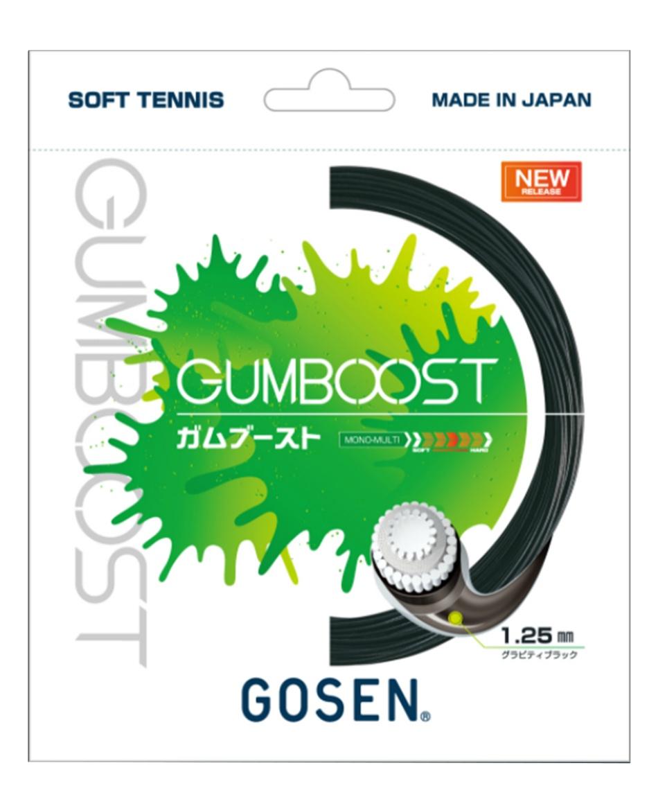 ゴーセン(GOSEN) ソフトテニスガット GUMBOOST ガムブースト SSGB11GB