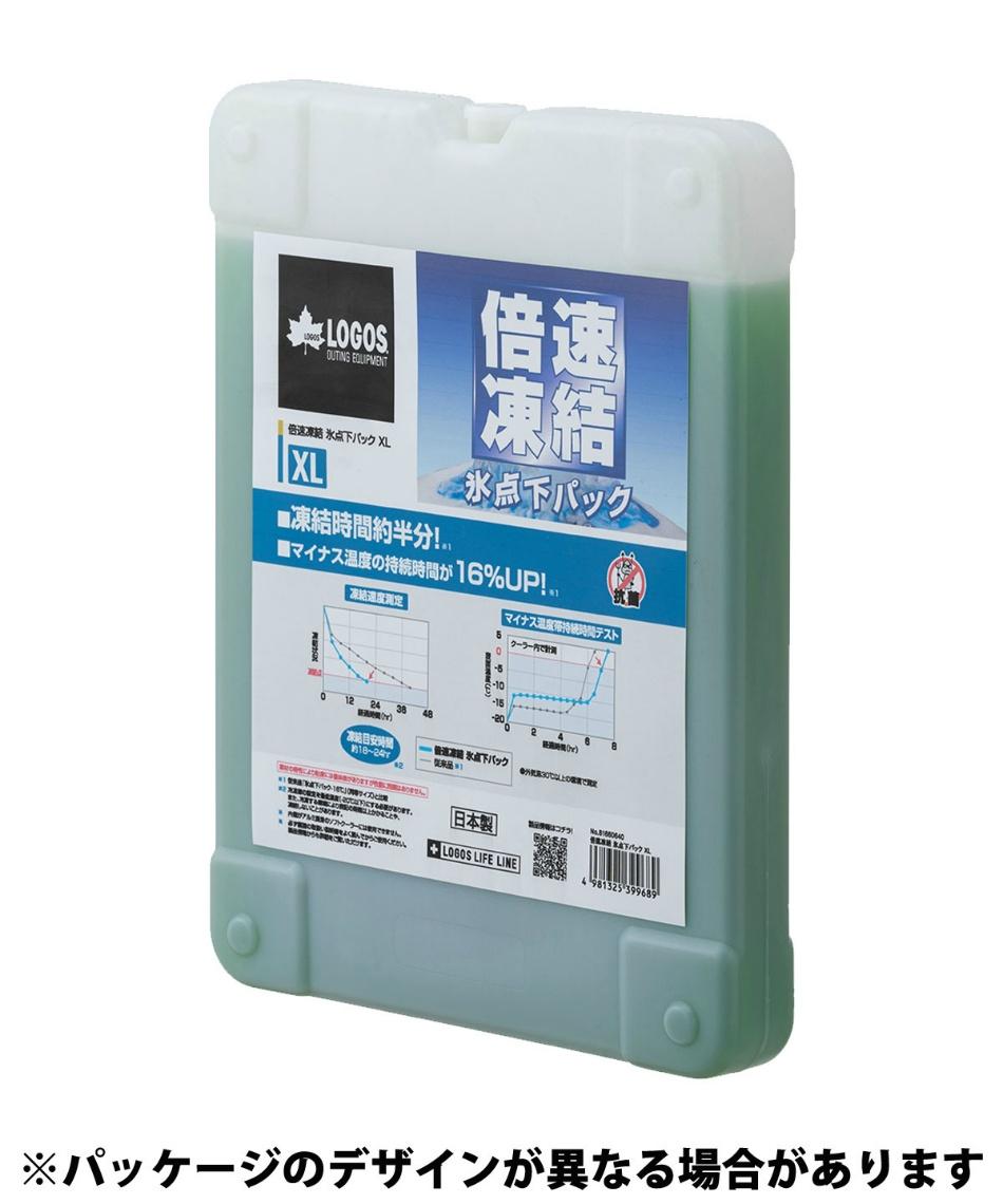 ロゴス(LOGOS) 保冷剤 倍速凍結・氷点下パックXL  81660640