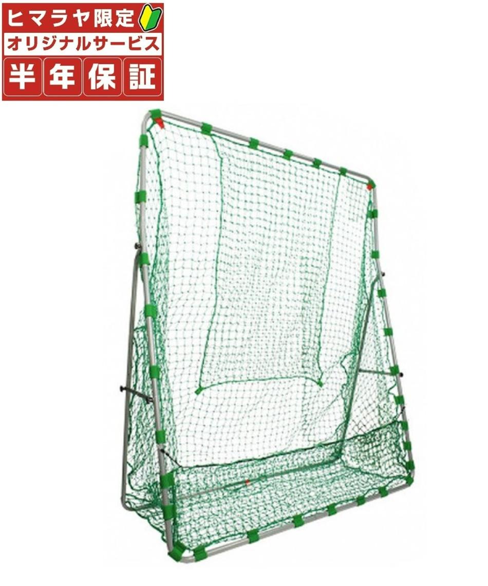 フィールドフォース(FIELDFORCE) 野球 練習器 バッティングネット2.0×1.6m FBN-2016N2