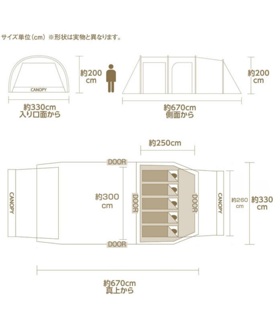 ビジョンピークス ( VISIONPEAKS )  テント 2ルームテント クワトロアーチ2ルームテント VP160101H01