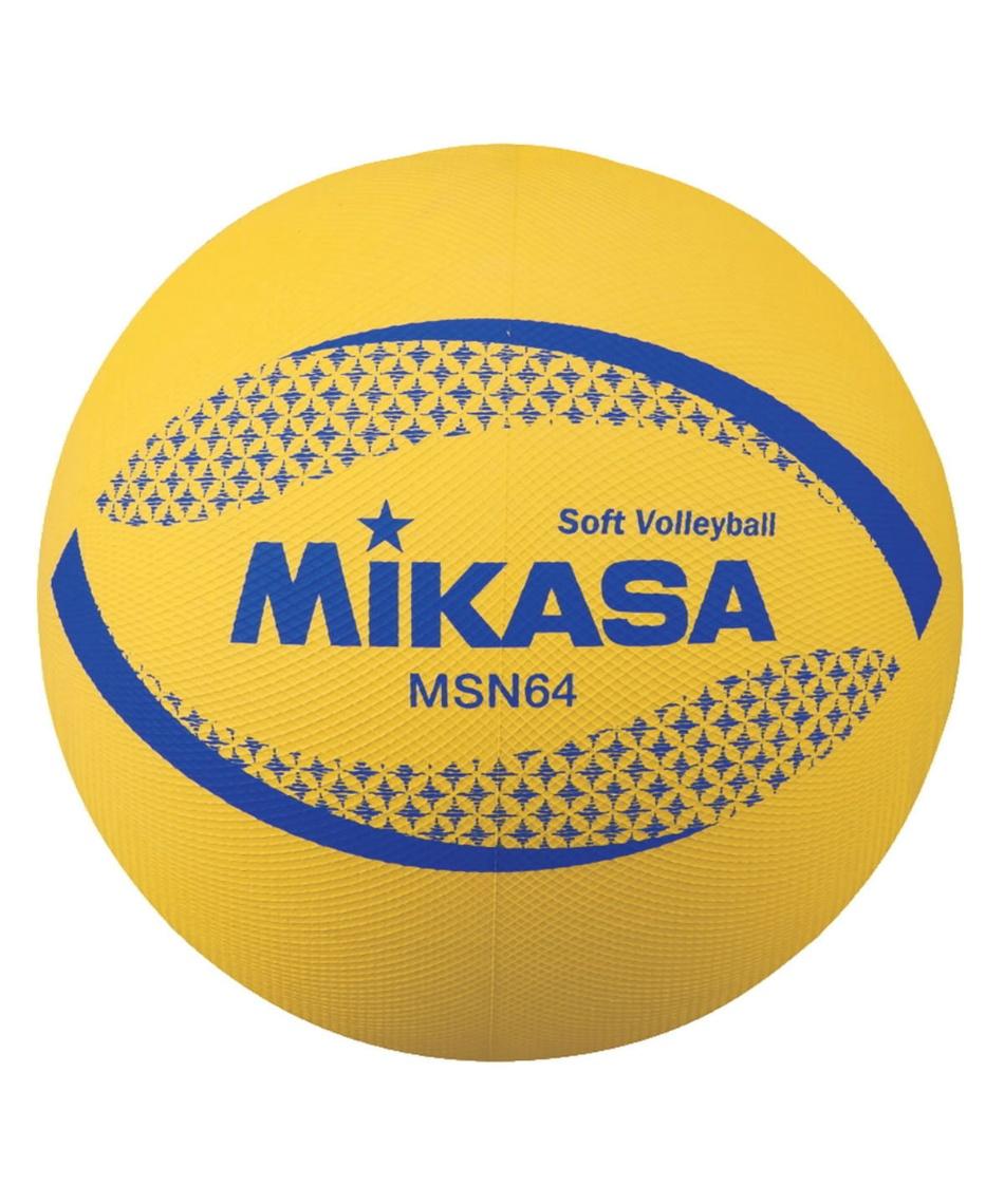 ミカサ(MIKASA) ソフトバレーボール 円周64cm 約150g 小学生用 1年 2年 3年 4年生用 MSN64 Y