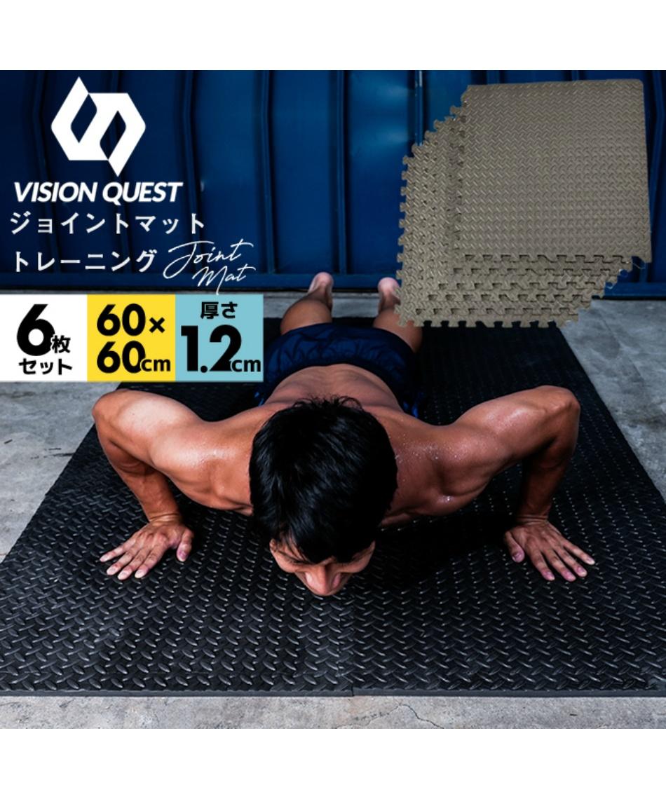 ビジョンクエスト(VISION QUEST) トレーニングマット ジョイントマット6枚セット VQ580107I24