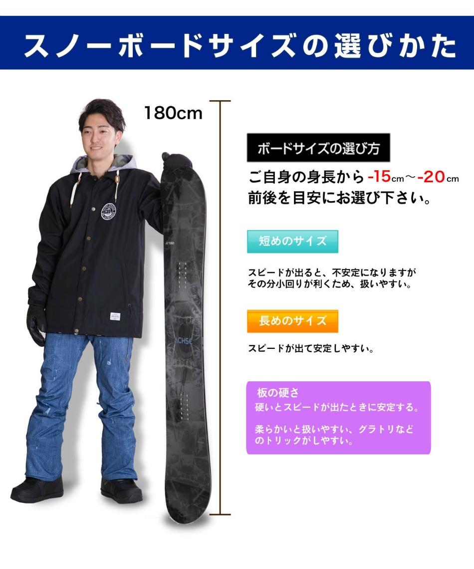 ツマ(ZUMA) スノーボード 板 SLANT スラント 【19-20 2020モデル】
