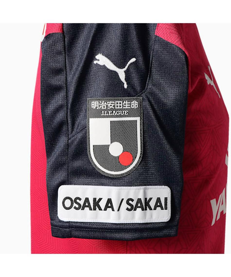 プーマ(PUMA) サッカーウェア レプリカシャツ セレッソ 20 1st レプリカ ユニフォーム ホーム 半袖 921224