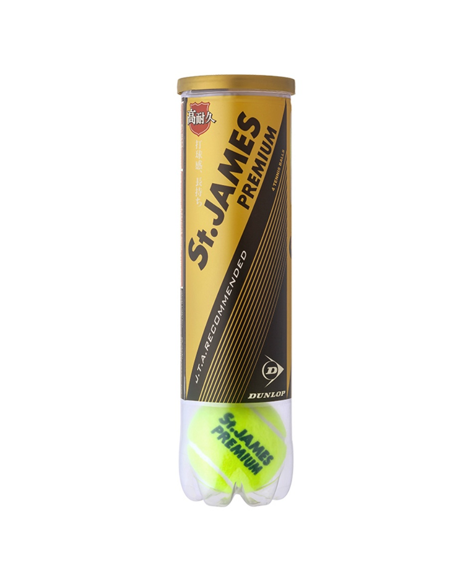 ダンロップ(DUNLOP) 硬式テニスボール セント・ジェームス・プレミアム St.JAMES PREMIUM STJAMESPRM4DOZ