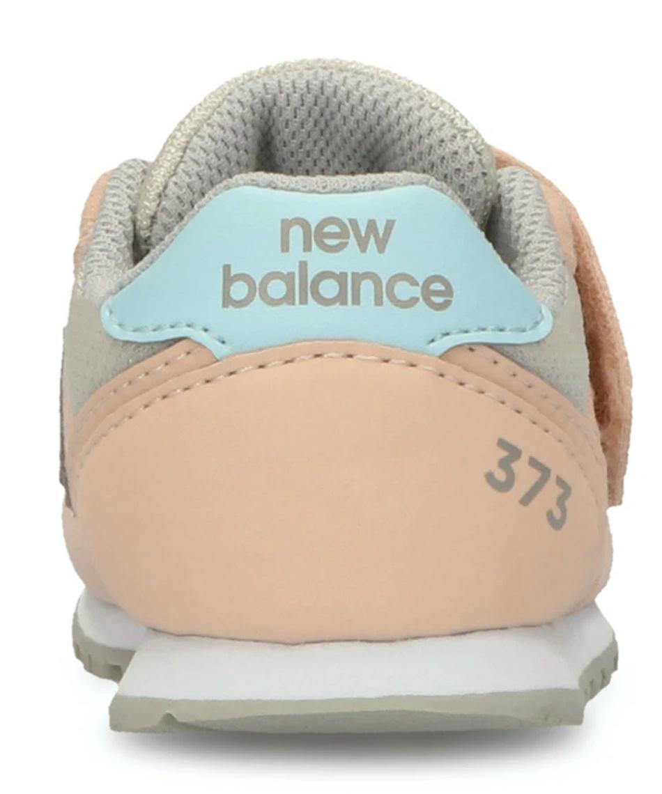 ニューバランス(new balance) ジュニアスニーカー IZ373CP2