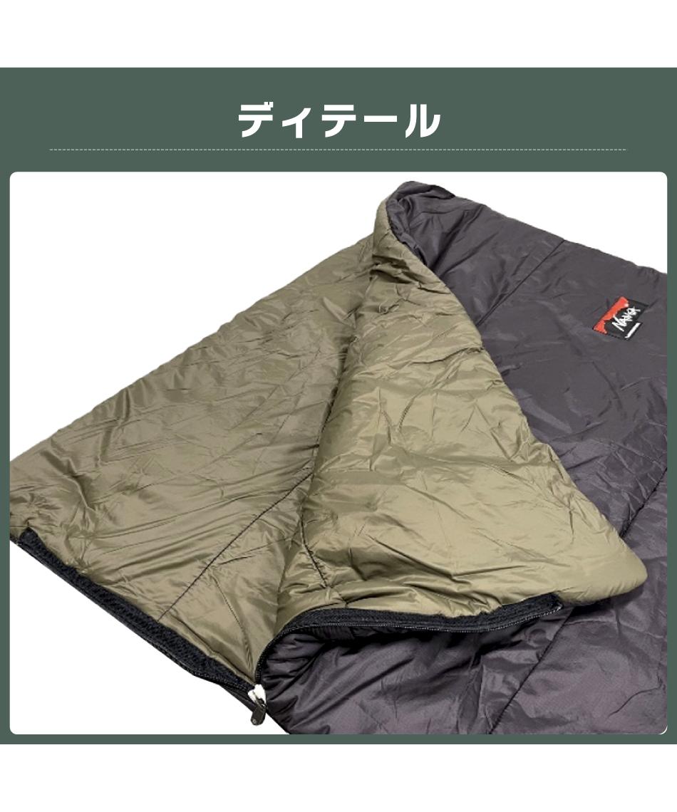 ナンガ(NANGA) 封筒型シュラフ IBUKI SQUAREBAG 1200 イブキ スクエアバッグ IBUKISQ1200