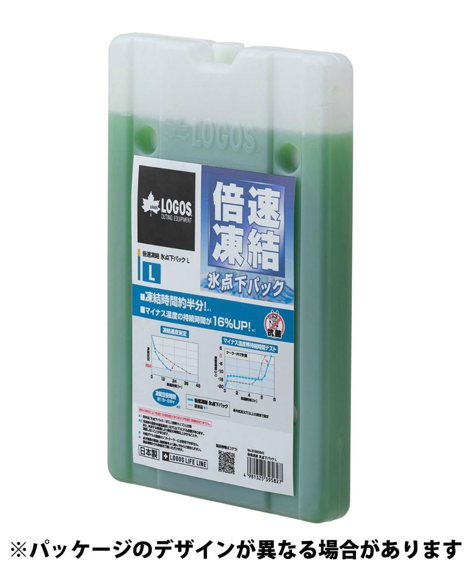 ロゴス(LOGOS) 保冷剤 倍速凍結・氷点下パック L 81660641