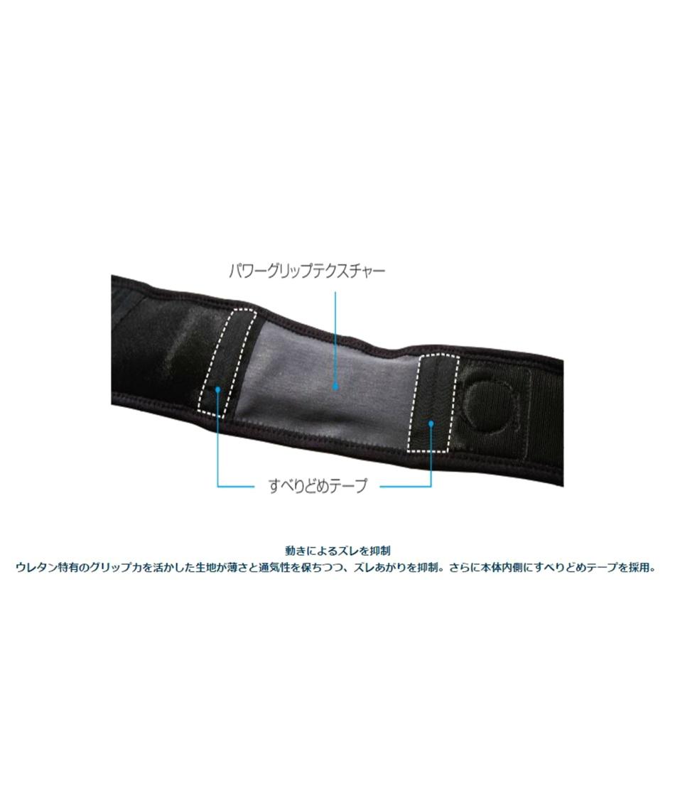 ザムスト(ZAMST) 腰用サポーター ペルヴィロック ダイヤルタイプ Lサイズ 383103