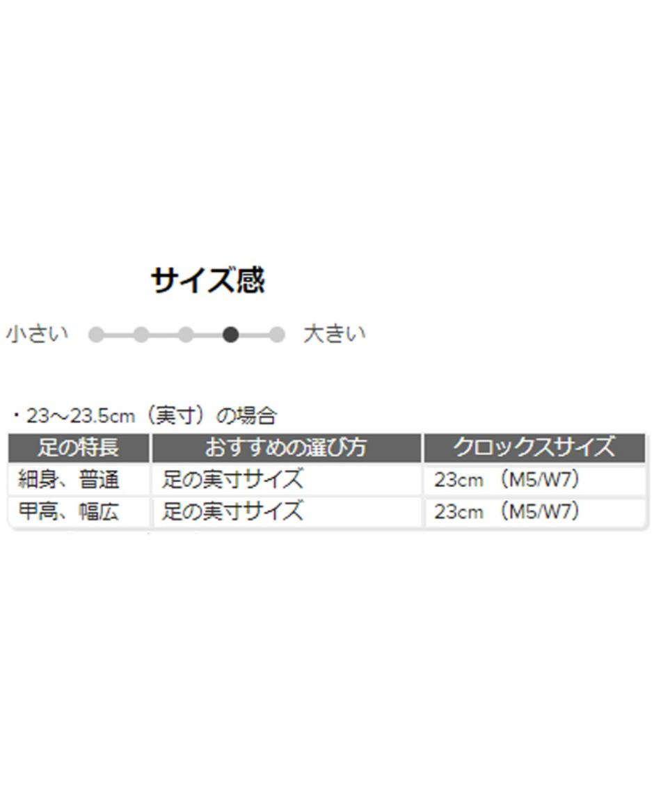 クロックス ( crocs ) クロックサンダル クロックバンドキッズ 204537 【国内正規品】