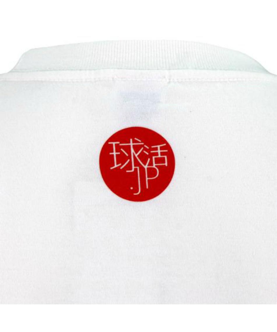 ミズノ ( MIZUNO ) 野球ウェア 半袖Tシャツ 球活オリジナルTシャツ ユニセックス 12JA7Q5101S