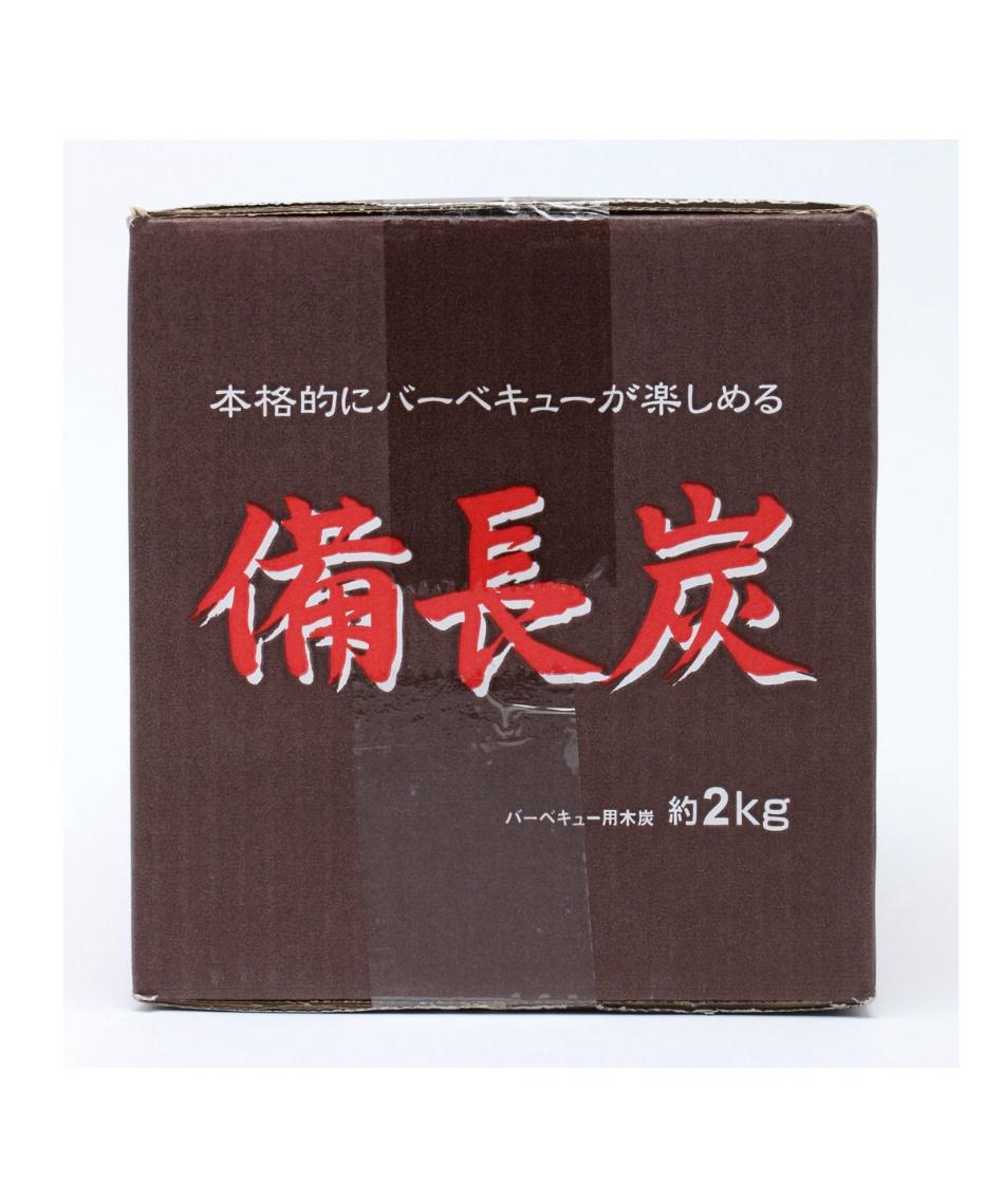 ビジョンピークス ( VISIONPEAKS ) 木炭 備長炭2KG VP160506H01