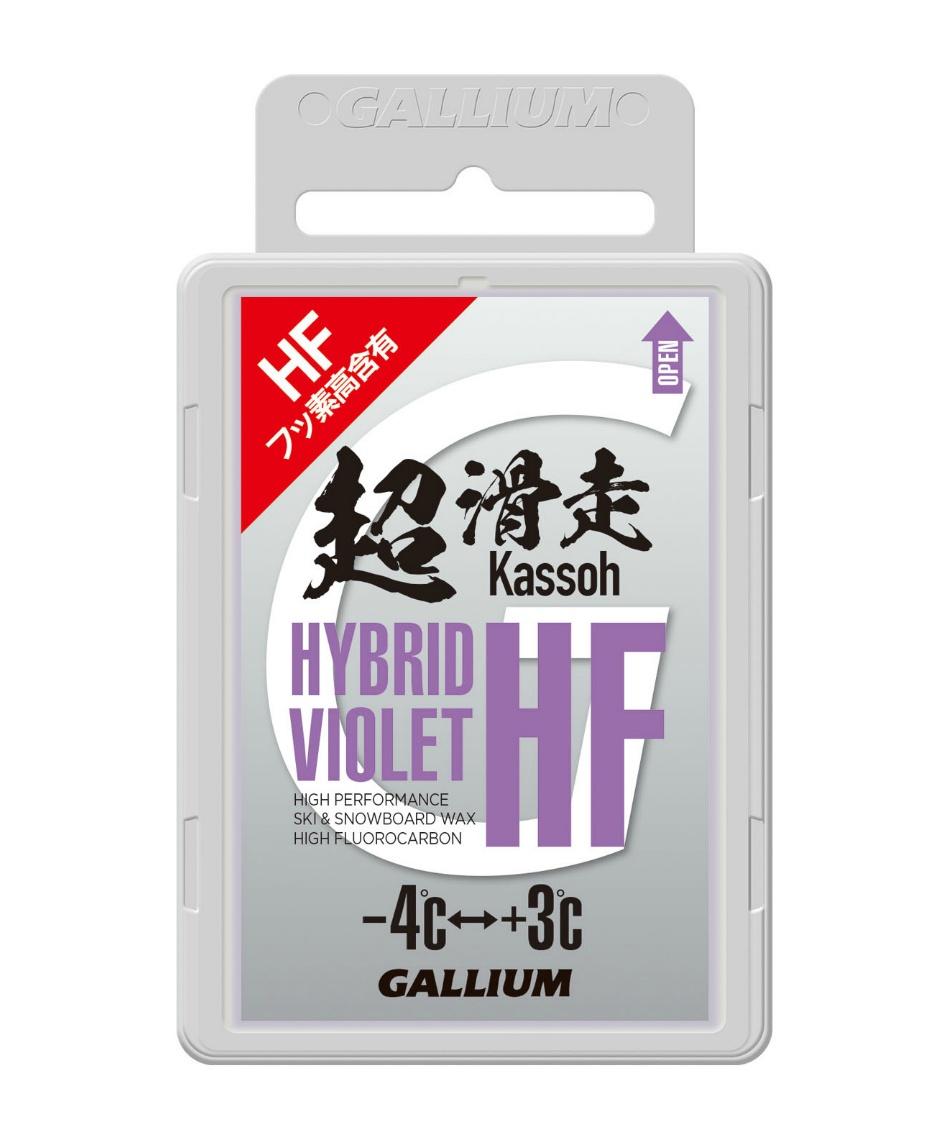 ガリウム(GALLIUM) ワックス 滑走ワックス HYBRID HF VIOLET SW2199