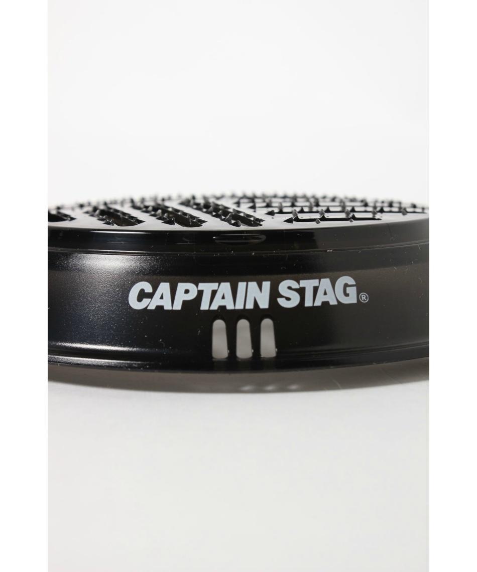 キャプテンスタッグ(CAPTAIN STAG) 調理器具セット シェラカップ調理器 クリアブラック UH-3011