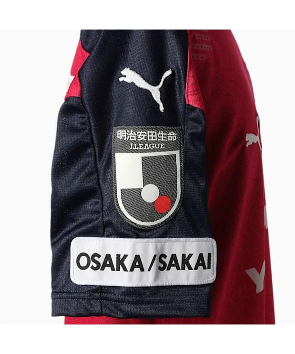 プーマ(PUMA) サッカーウェア レプリカシャツ キッズ セレッソ 20 1st レプリカ ユニフォーム ホーム 半袖 921225