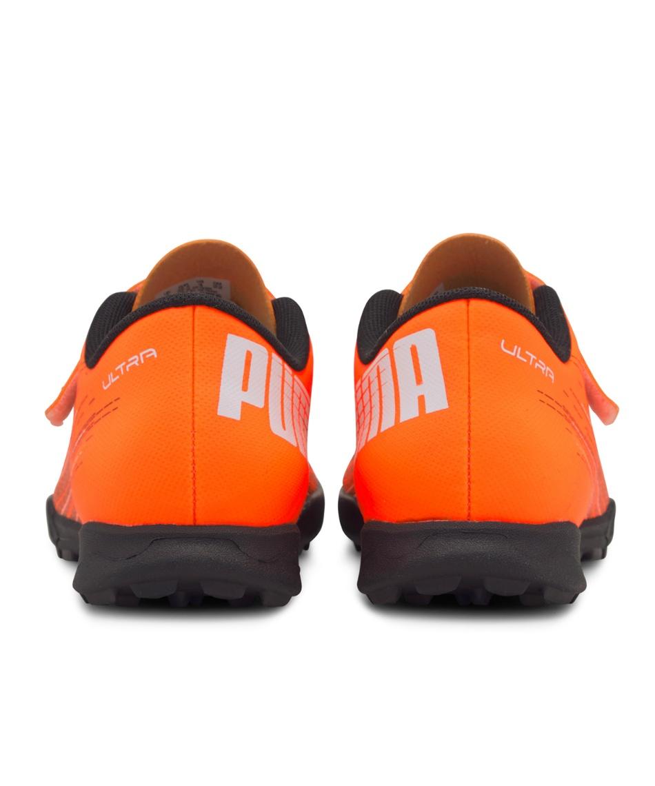 プーマ(PUMA) サッカー トレーニングシューズ ウルトラ4.1TTV JR 106105 01