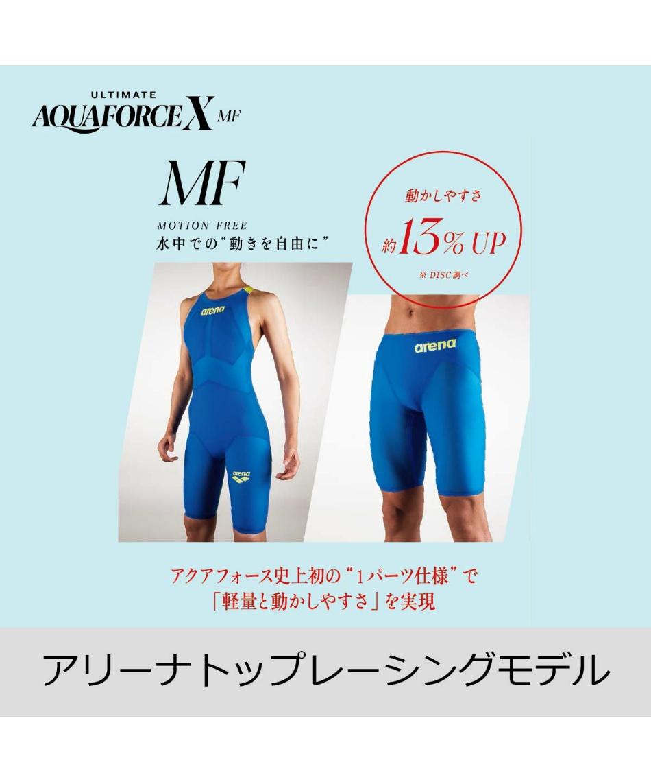 アリーナ(arena) FINA承認 競泳水着 スパッツ アルティメットアクアフォースX MF ハーフスパッツ 瀬戸選手着用モデル ARN-0003M